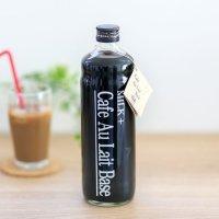 カフェオレベース -微糖-