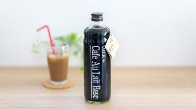 画像1: カフェオレベース -微糖-